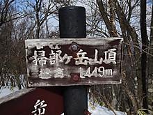 2015_0201_114539