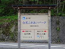 2015_0505_054229